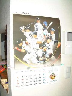 Tigers2005CALENDAR02