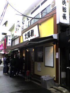 taishoken001