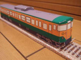 20060704craft