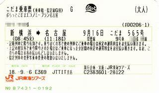20060916puratto02
