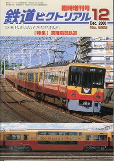 20061006hyoushi