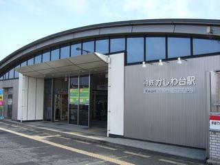 20070121kokochiyu1