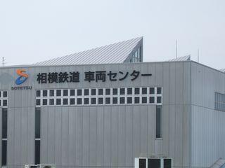 20070121kokochiyu4