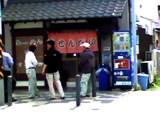20070406sendai001