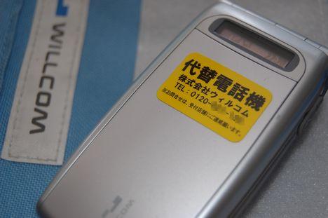 20080213wx300k