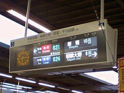 20080225yamato