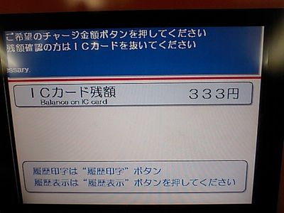 20080321_333