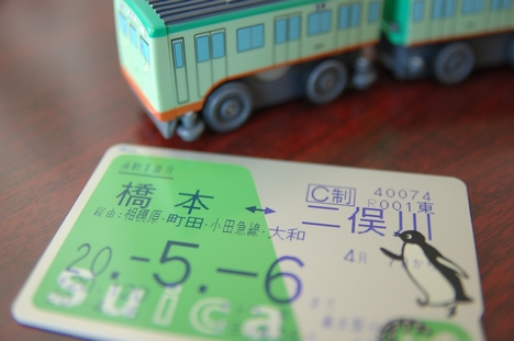 20080406suica