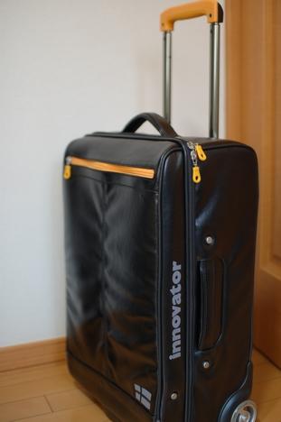 20080524bag