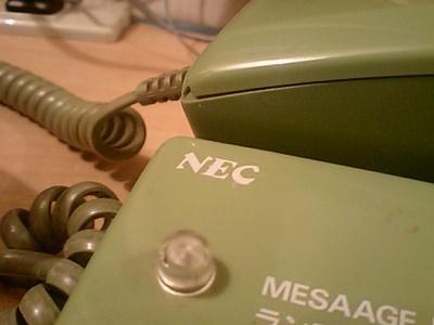 20080528nec1