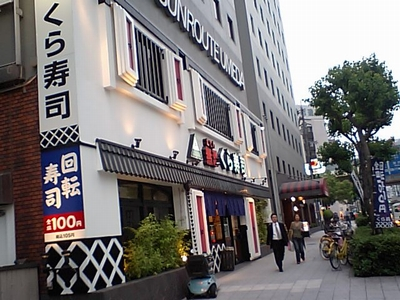 20080605kura