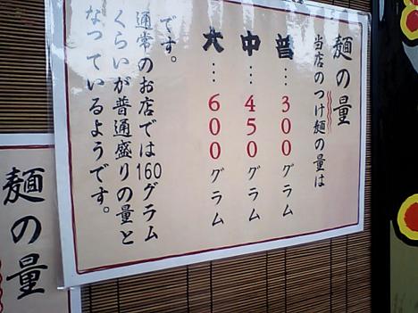 20081109ichibun3