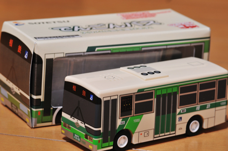 20081221bus
